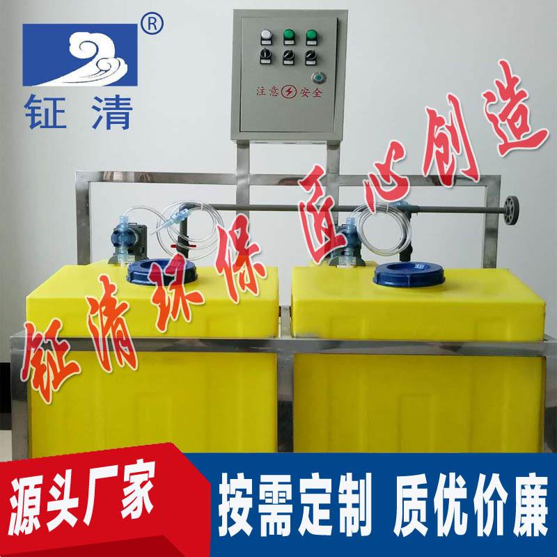 【厂家直销】小型一体化加药装置 全自动加药装置