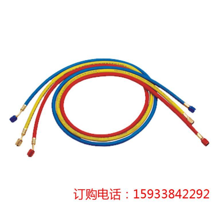 批发三色管材通信穿线管 光缆保护盘管pe管 三色pe通信