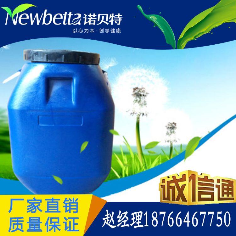 弹性乳胶漆  腻子拉毛漆弹性乳液GK-340T 厂家直销 弹性・拉毛漆