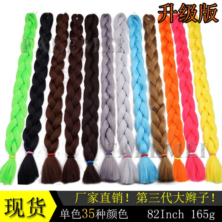 Jumbo braids expression 化纤大辫子假发 非洲脏辫 外贸货源批发
