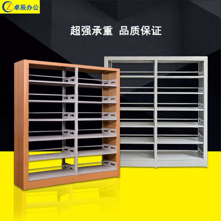 安徽合肥学校图书馆双面书架钢制双柱双面书架简易木护板书架厂家批发定制