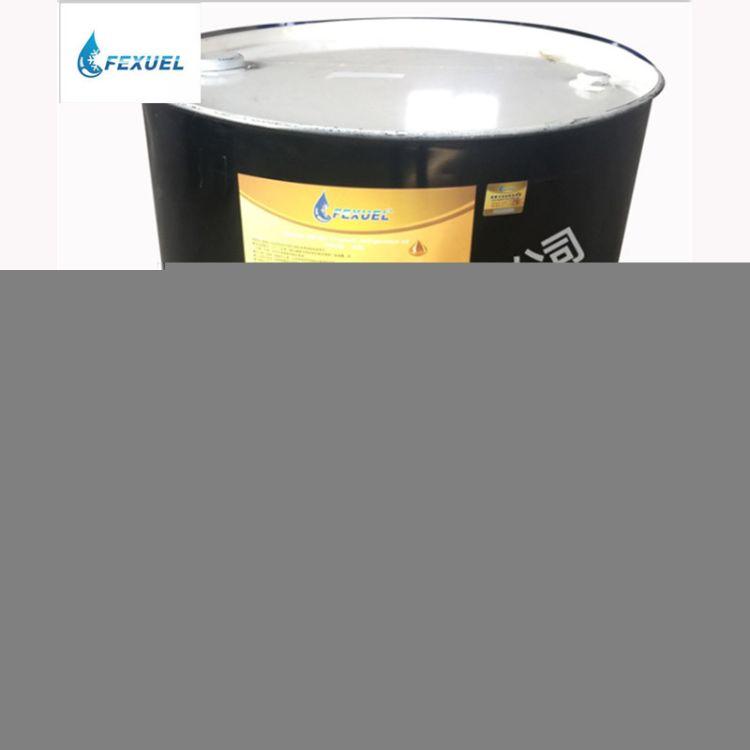 CPI-4214-150食品冷冻专用润滑油208L包装CPI冷冻机油150型号