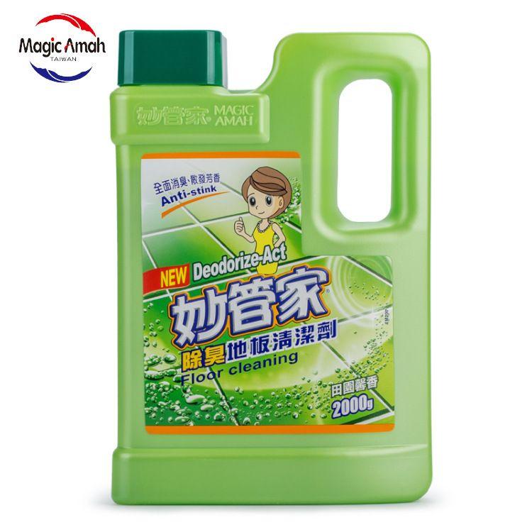 妙管家除臭地板清洁剂2000g台湾进口清洁剂多功能田园馨香批发