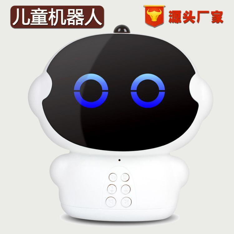 包邮战神机器人儿童早教智能机器人源头工厂机器人早教机 智能