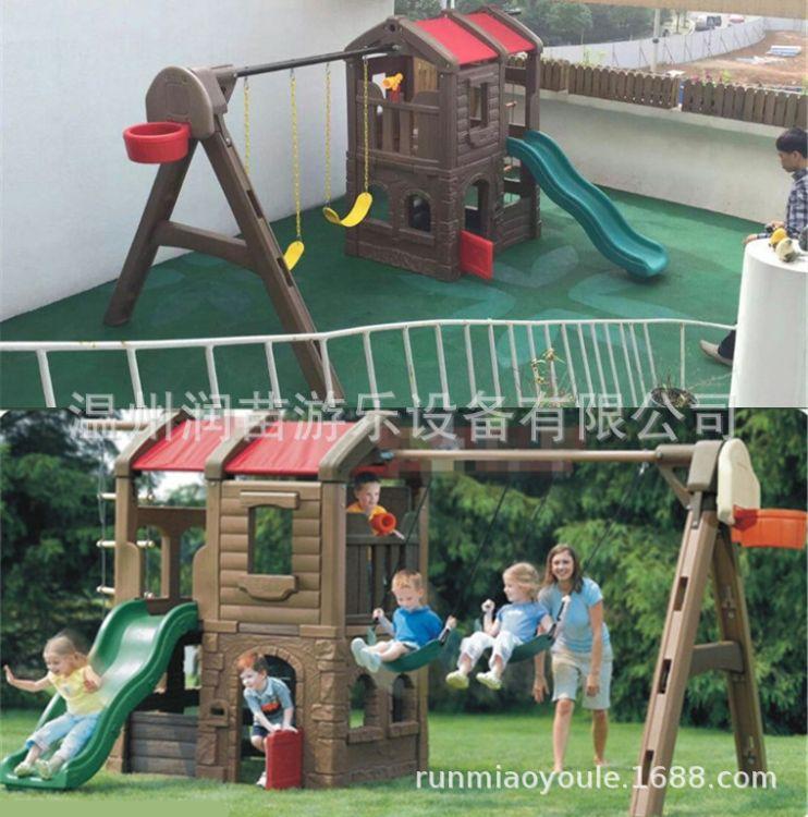 儿童户外大型滑梯多功能滑滑梯室外秋千组合滑梯室内组合滑梯玩具