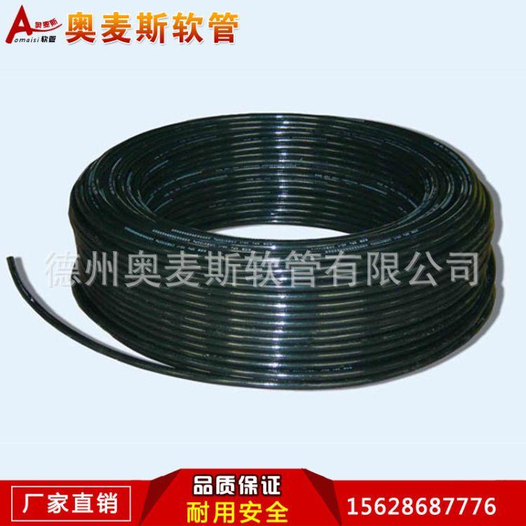 PVC钢丝透明增强软管 厂家直销 非标定制超高压软管 pvc透明软管
