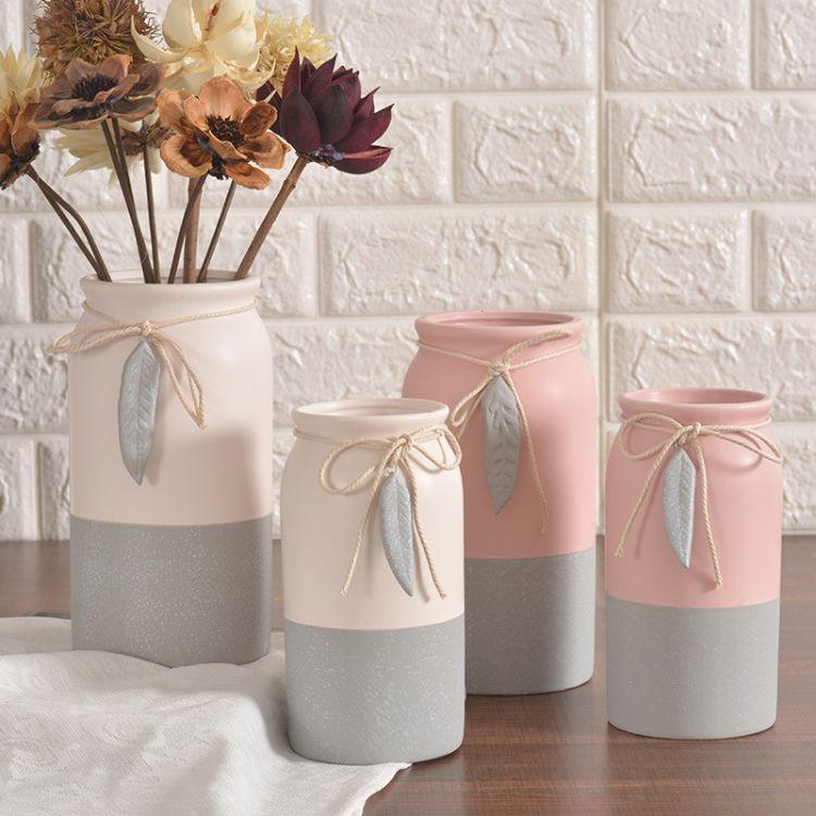 现代简约陶瓷花瓶小清新摆件客厅插花花瓶落地创意干花小花瓶