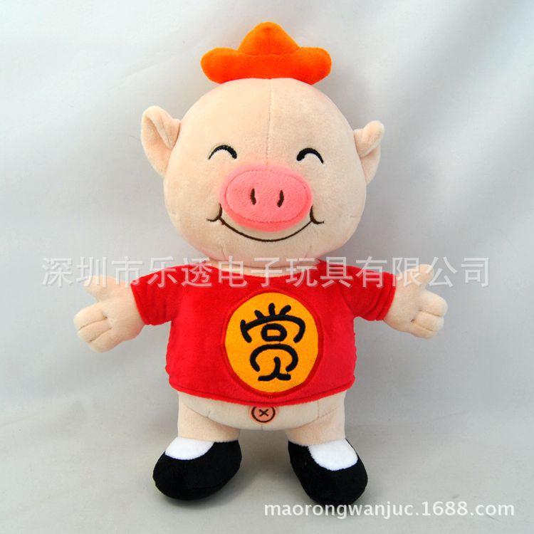 厂家定制 猪年吉祥物公仔唐装福猪毛绒玩具 加工猪年吉祥物加logo