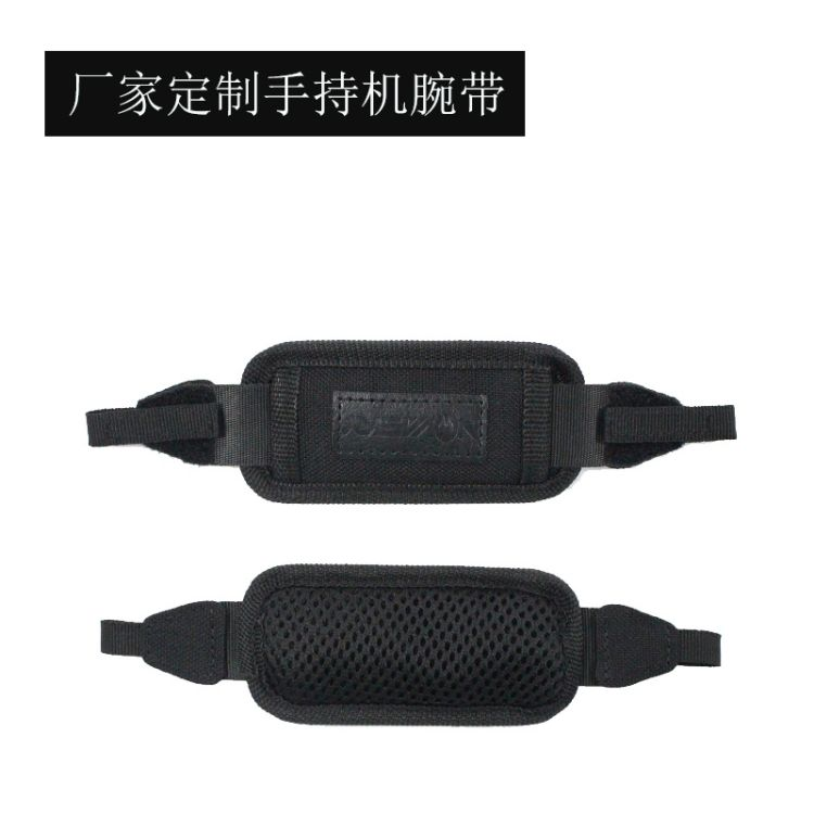 厂家专业生产PDA手持腕带 手持式数据终端手腕带欢迎定制
