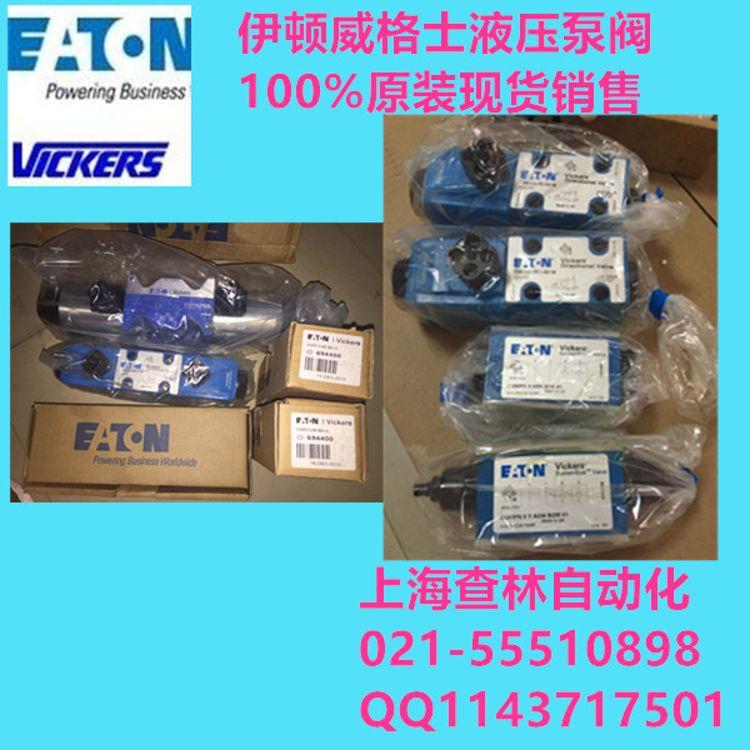 eaton vickers 伊顿威格士电磁换向阀DG4V-3S-6C-M-X5-H4-60