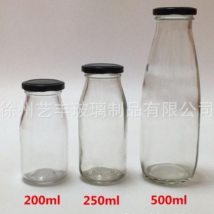 200ML 鲜奶丝口玻璃瓶 无铅加厚玻璃奶瓶 铁盖 牛奶瓶 酸奶瓶