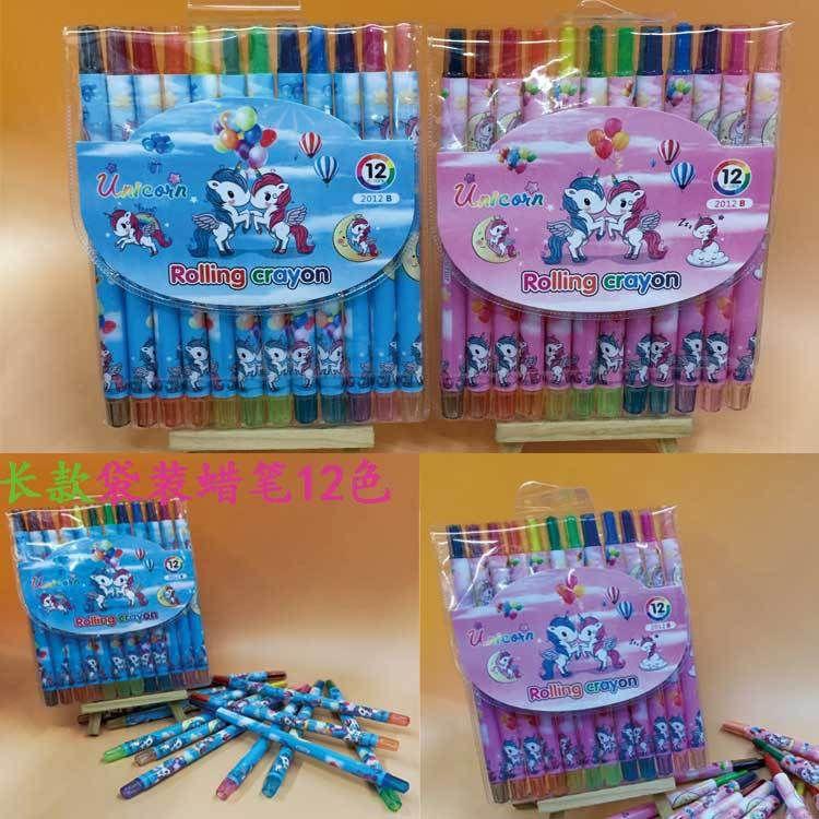 独角兽生绘画旋转蜡笔儿童美术用品12色油画棒不脏手环保彩色画笔