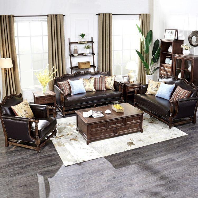 美式乡村实木真皮小美式沙发组合古典实木欧式皮布沙发简约客厅