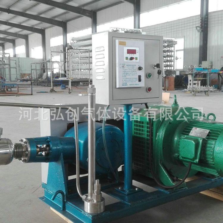 液氧泵低温液体泵液体充装泵低温液体增压泵