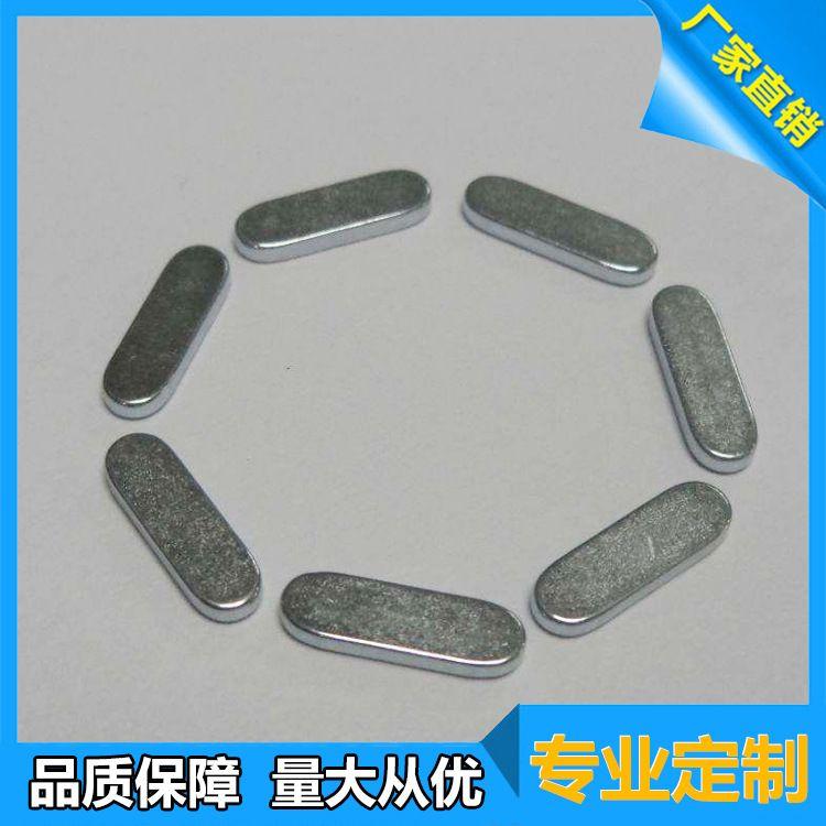 磁铁厂家定做圆形强磁磁铁片 方形打孔铁氧体钕铁硼强力永磁磁铁