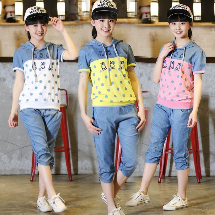 女童童装女大童夏装儿童套装中大童时尚短袖t恤童装厂家一件代发