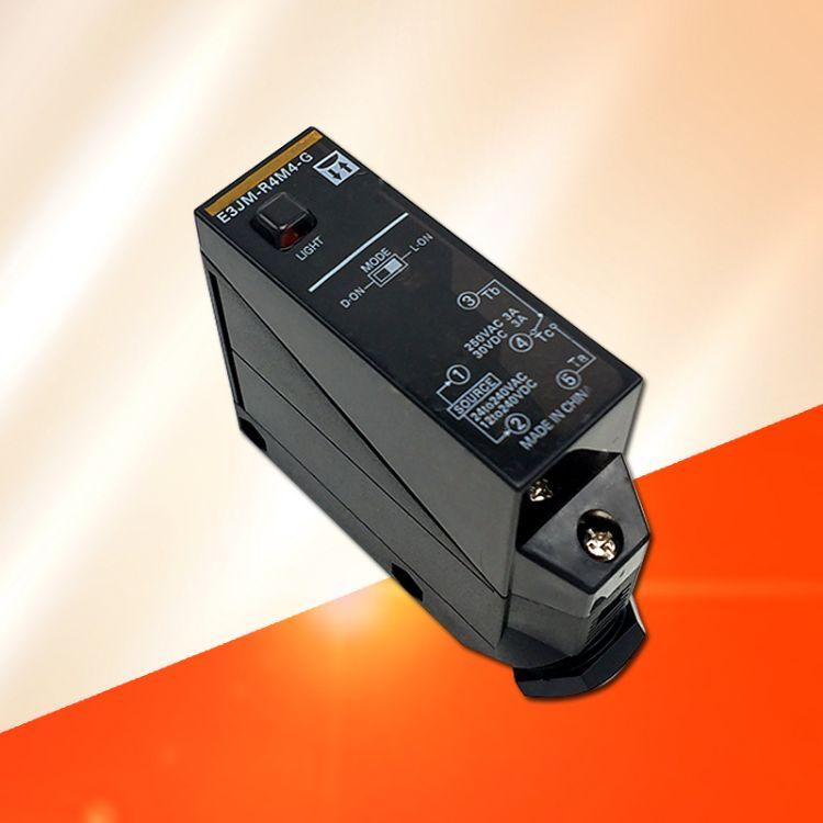 光电开关e3jm-r4m4-g镜面反射型感应传感器12v220v红外线感应器