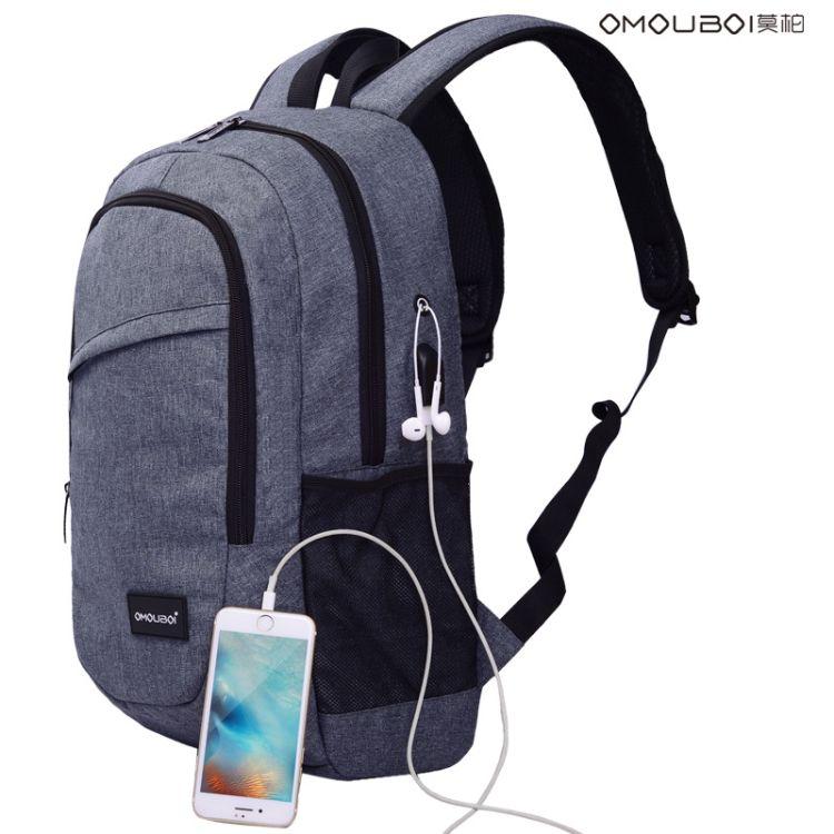 厂家批发 户外休闲运动背包 大容量防水雪花料USB充电户外双肩包