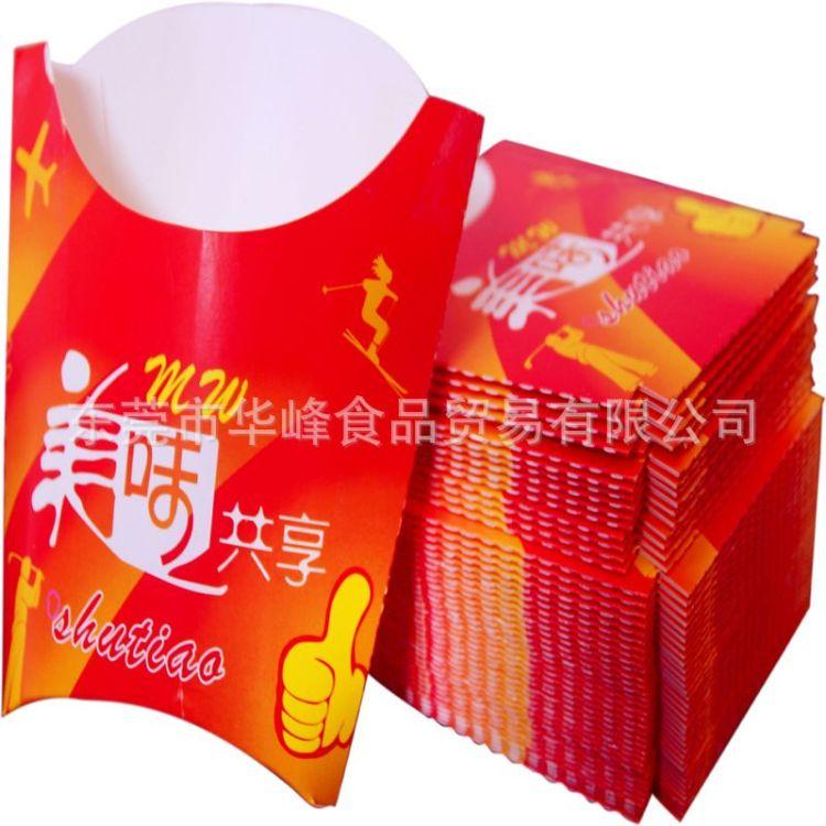 一次性折叠纸盒 大号薯条打包盒 食品包装折叠纸盒50/套