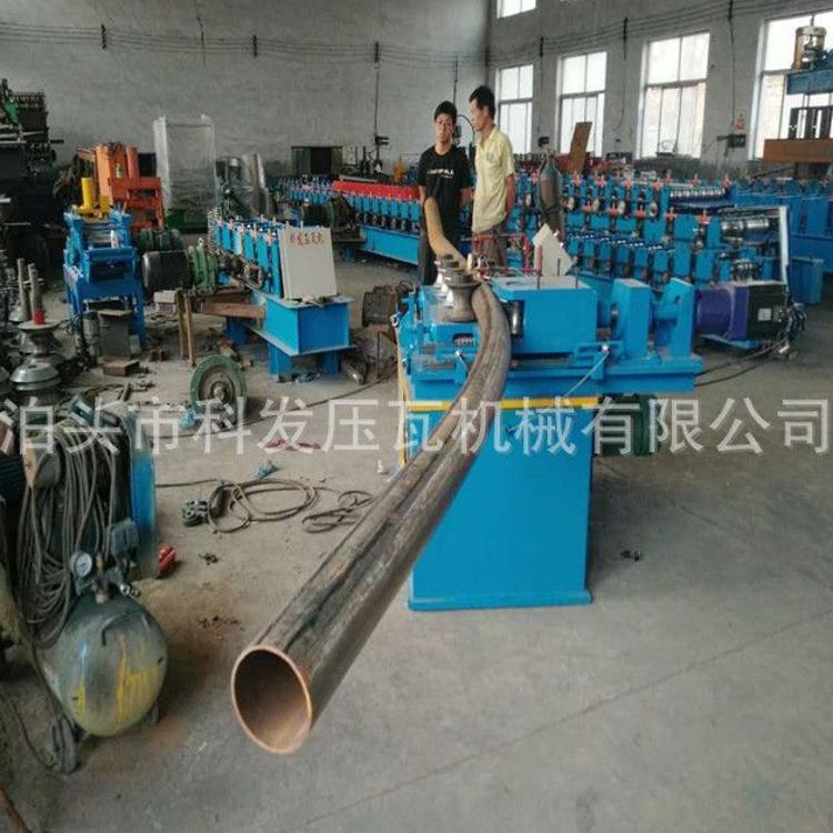 现货销售 大棚弯管机 全自动弯管机 数控弯管机设备 异形弯管机