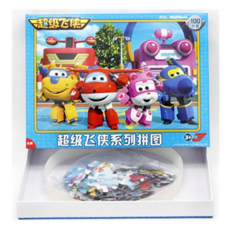 超级飞侠拼图木质铁盒60片100片200片儿童玩具宝宝早教益智拼图