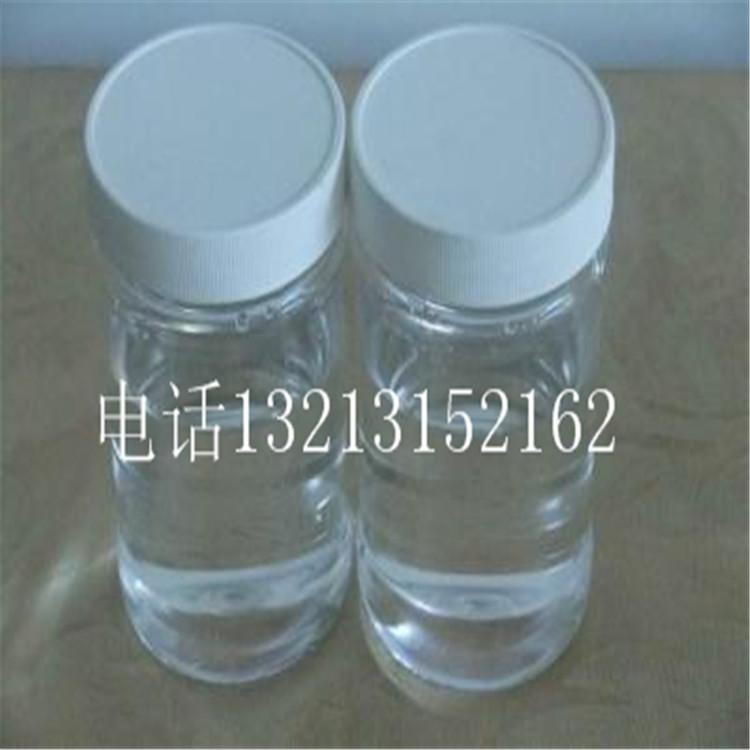 大量供应水玻璃  泡花碱 硅酸盐 硅酸钠 批发国标混凝土硅酸钠