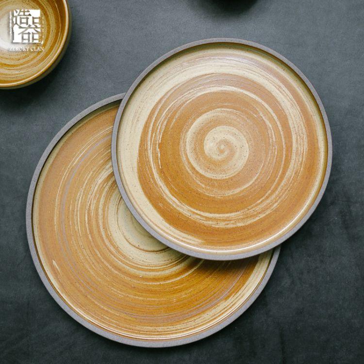 雅石造器 复古陶瓷碗碟金色年华系列 创意粗陶碗餐具套装