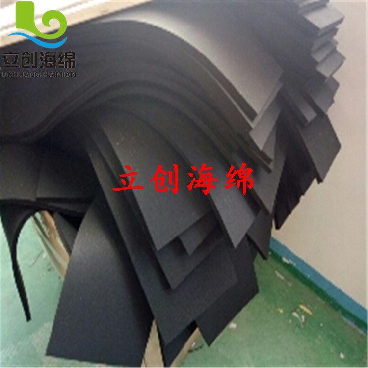 黑色多孔EPDM贴PVC真空吸盘泡棉码垛机用黑色耐磨海绵