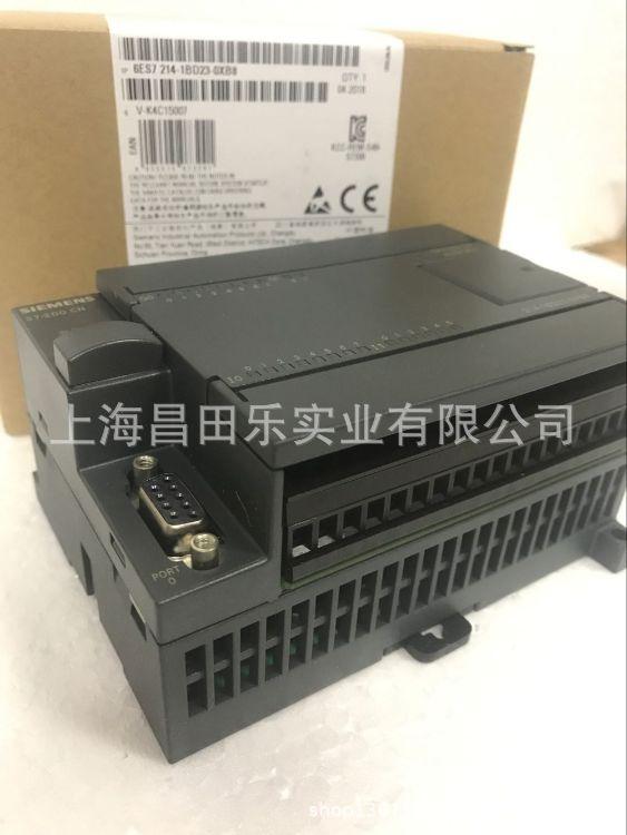 西门子plc模块S7-200系列6ES7214-1BD23-0XB8