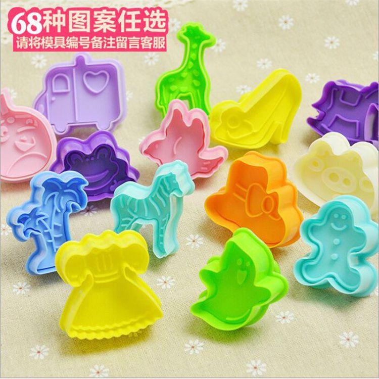 3D立体饼干模-烘焙工具 卡通手压式弹簧饼干模具模子 66种可选diy