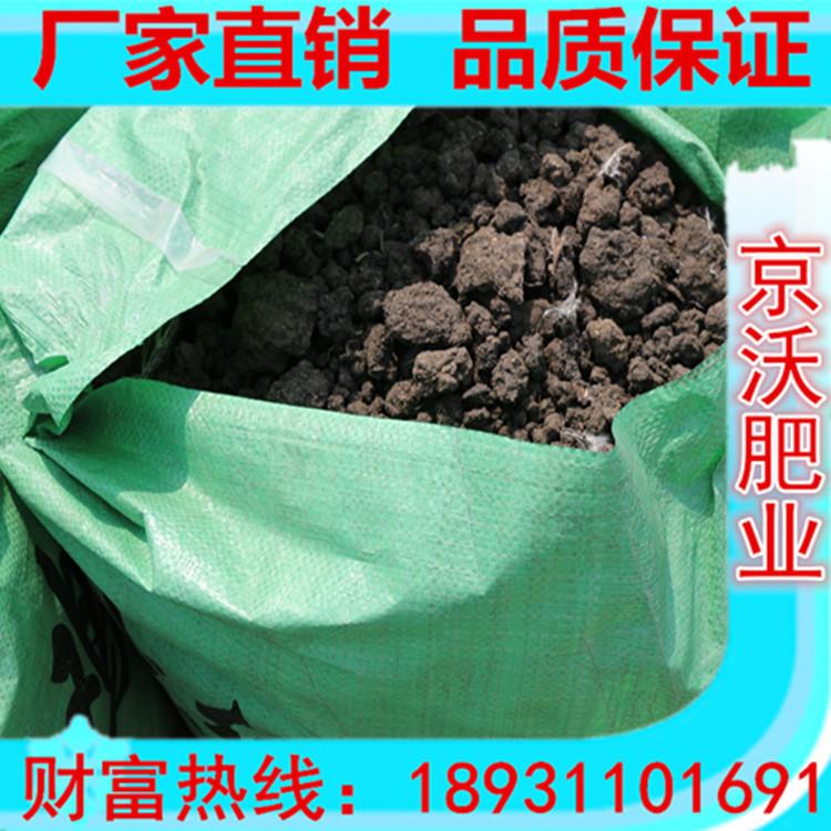 批发广西玉林谷壳鸡粪、有机肥、有机肥料 另有种不带谷壳纯鸡粪