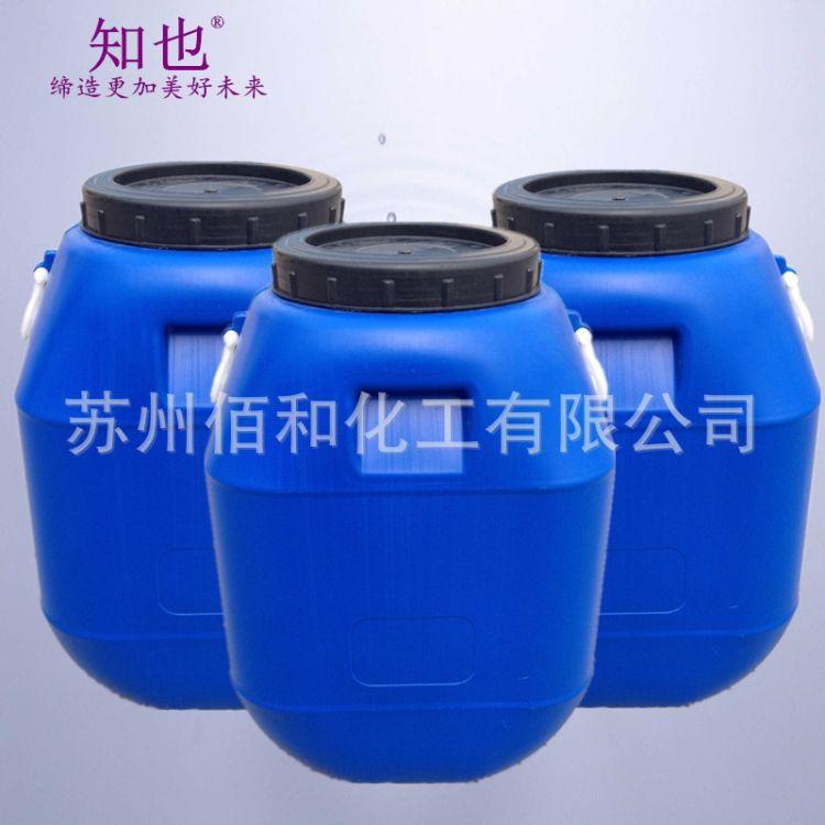 供应真空吸塑胶,水性聚氨酯真空吸塑胶水,PVC吸塑胶,门板吸塑胶