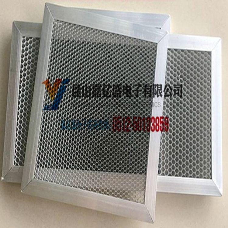 铝基蜂窝光触媒过滤网空气净化滤网 高效杀菌除甲醛 除臭氧过滤网
