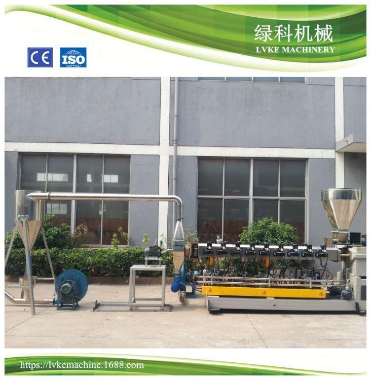 PVC磨面热切造粒生产线 塑料造粒生产线 磨面热切造粒机