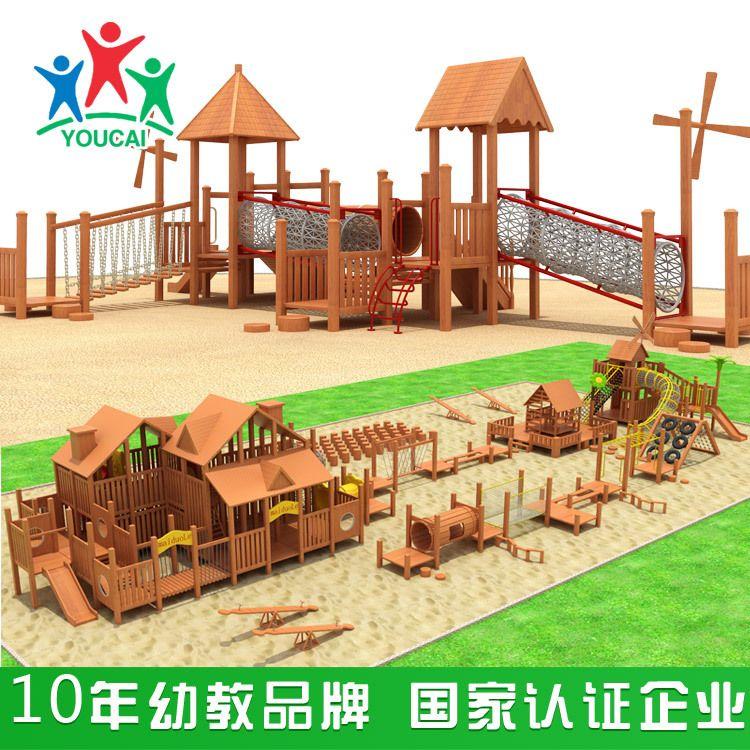 大型户外木质滑梯游乐设备 幼儿园组合滑梯 木质组合滑滑梯