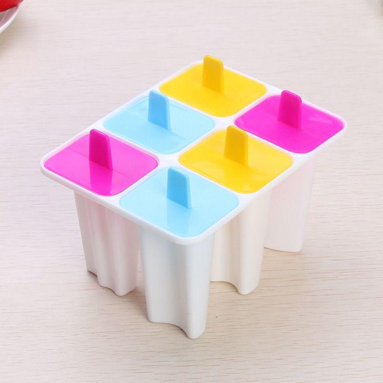 塑料字母冰模 冰格自制八格六格四格 带盖冰棍冰棒冰雪糕模具批发