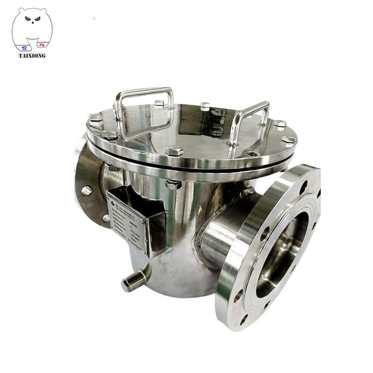 厂家供应 浆料管道除器 管道除铁器 锂电池浆料除永磁磁选机