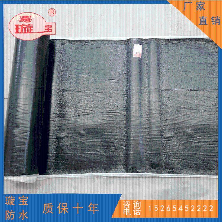 聚酯胎自粘防水材料复合胎自粘工程施工SBS自粘改性沥青防水卷材