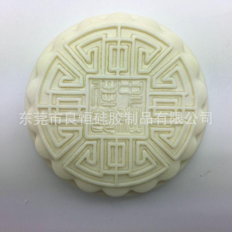 花好月圆年糕型硅胶制品香皂模具diy烘焙模具环保耐高温肥皂模具