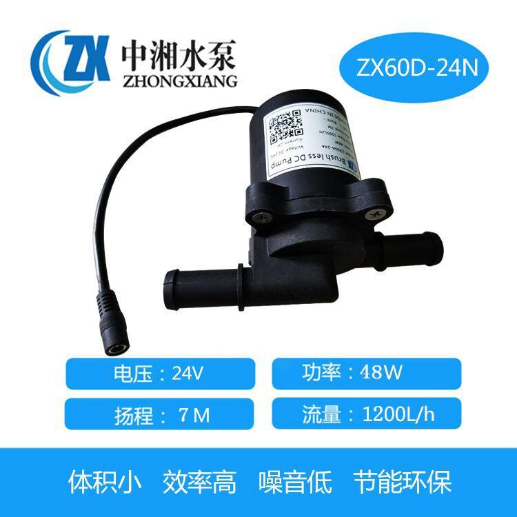 24V汽车发动机循环水泵 微型太阳能泵 假山水循环泵 小型离心泵