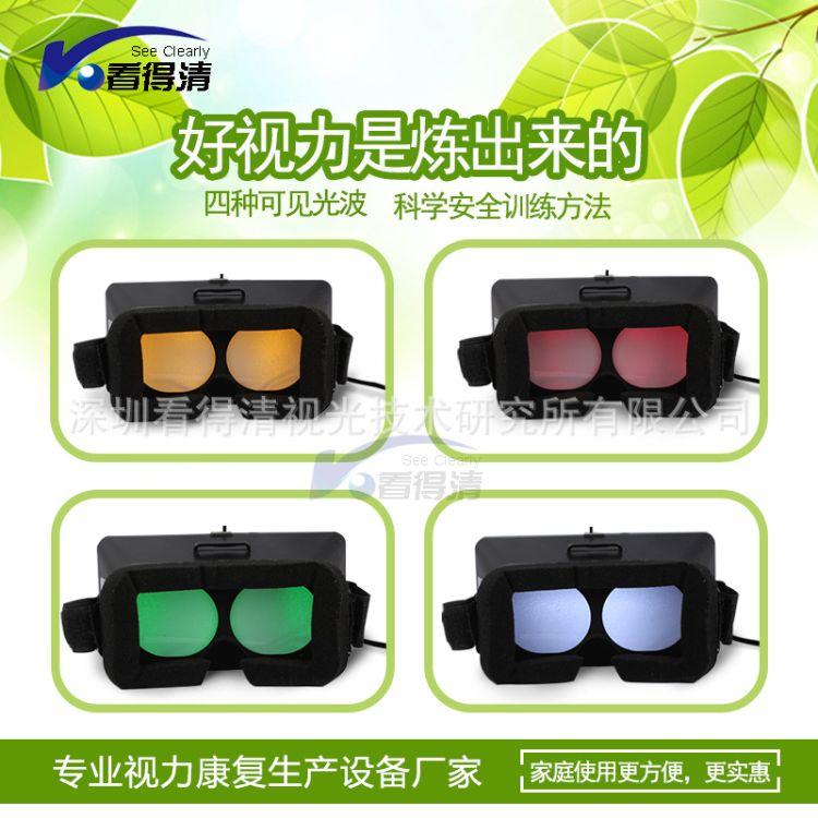红光闪烁明暗增视仪双功能近视弱视训练仪