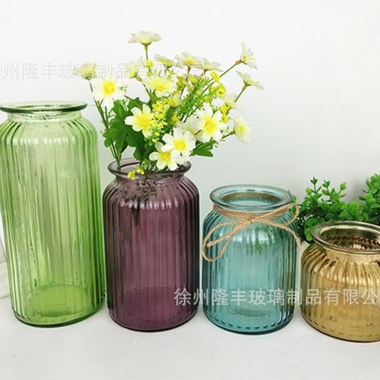批发玻璃花瓶 欧式田园彩色玻璃花瓶 装饰客厅摆件 竖纹玻璃花瓶