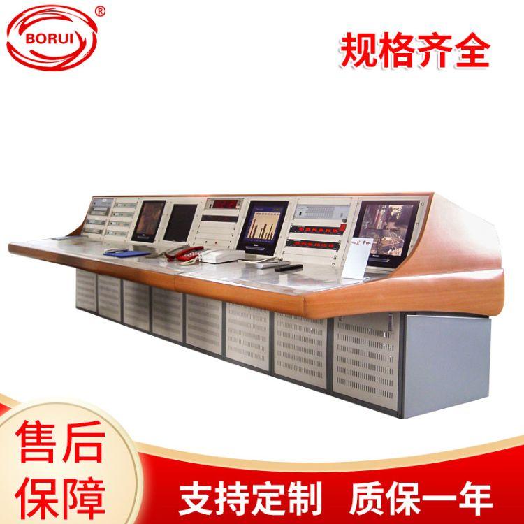 定制网络监控控制台操作台 远程调度台机柜 集成系统安防工作台
