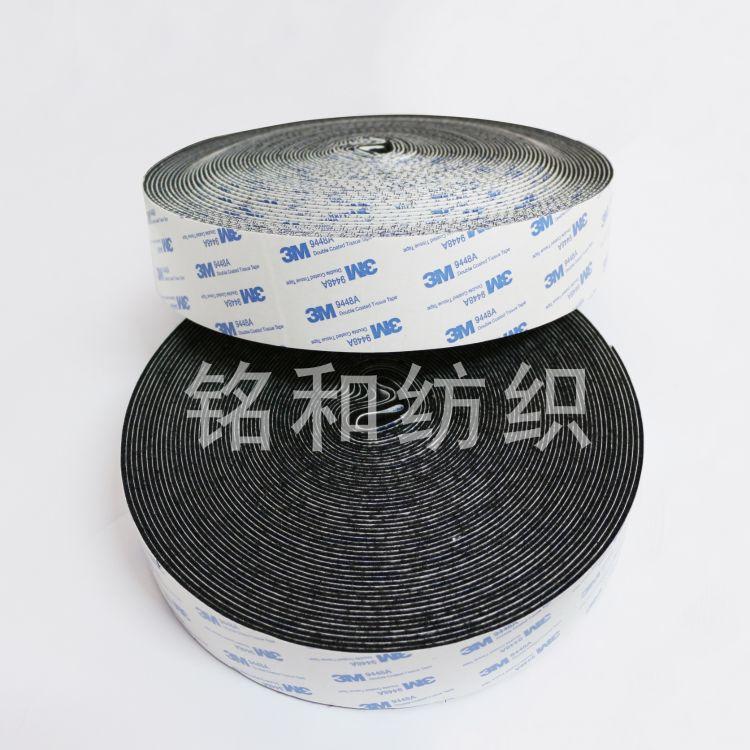 厂家批发高粘度3M魔术贴 服饰家纺魔术贴背胶多色3M魔术贴