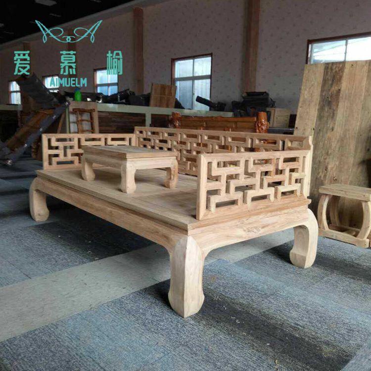 厂家直销新中式罗汉床 纯实木 老榆木罗汉床 雕花榆木罗汉榻特价