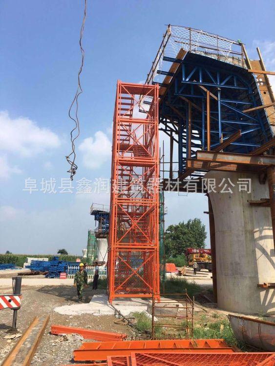 厂家直销 ?组合框架式笼、箱式梯、笼爬梯、框架式梯