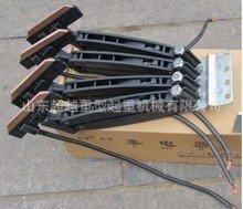 山东单级滑触线集电器  双弹簧集电器 厂家 500A单级重型集电器