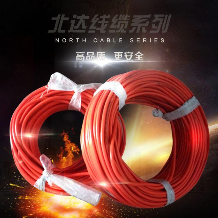 北达线缆 弹性体电缆 电缆盘专用线 国标软电缆 沧州电线电缆批发