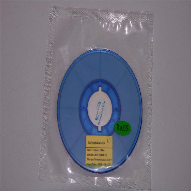 现货供应一级代理特莱福思ACF胶 TGP20520AG-25 低温导电胶