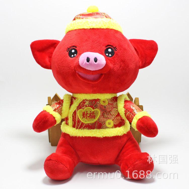 热销吉祥招财猪官帽 喜庆大红色坐版财富猪 2019猪年吉祥物公仔
